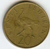 Tanzanie Tanzania 20 Senti 1970 KM 2 - Tanzanie