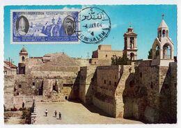 Jordan 1964, Jerusalem, FDC - MAXI CARD, RRR !!! - Jordanien