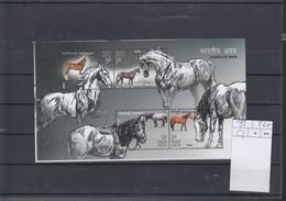 Indien Michel Cat.No. Mnh/** Sheet 73 Horses - Blocks & Kleinbögen