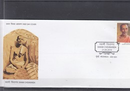Indien Michel Cat.No. FDC Issued 2016 Chidananda - FDC