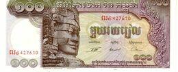 Cambodia P.8c 100 Riels 1975   Unc - Cambogia