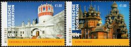 United Nations - Vienna - 2020 - World Heritage - Russian Federation - Mint Stamp Set - Centre International De Vienne