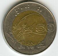 Taiwan 10 Yuan 86 1997 KM 556 - Taiwan