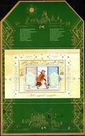 "Ukraine 2020 ""Europa CEPT. Ancient Postal Routes."" Booklet  Quality:100% - Ucraina"