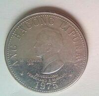 Philippines 5 Peso Marcos 1975 - Philippines