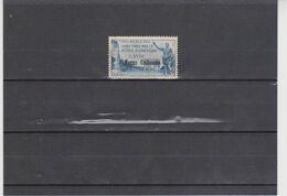 MARCA LIBRI UNICI SCUOLE ELEMENTARI - ANNO  XVIII.  TERZO  COLLAUDO - 1900-44 Victor Emmanuel III