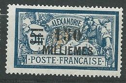 Alexandrie - Yvert N° 60 * -   Az 27934 - Alexandrie (1899-1931)
