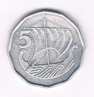 5 MILS 1982 CYPRUS /7275/ - Cipro