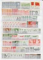 CHINA - REPUBLIQUE POPULAIRE 1949/1960 - STOCK Sur 2 PAGES De CLASSEUR NEUFS SANS GOMME / OBLITERES - 1949 - ... Repubblica Popolare