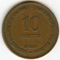 Israel 10 Pruta 5709 - 1949 Avec Perle KM 11 - Israele