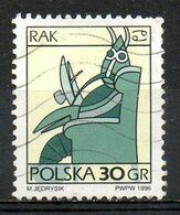 POLOGNE. N°3400 Oblitéré De 1996. Signe Du Zodiaque/Cancer. - Astrologia