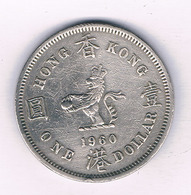 ONE DOLLAR 1960 HONGKONG /7279/ - Hong Kong