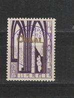COB 266B ** Neuf Sans Charnière Cote 115€ - Belgium
