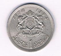 1  DIRHAM 1974  MAROKKO /7293/ - Marocco