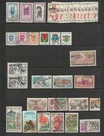 COTE D'IVOIRE OBLITERES 25 TIMBRES DIFFERENTS - Ivoorkust (1960-...)