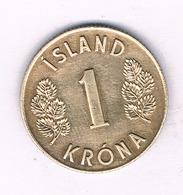 1 KRONA 1974  IJSLAND /7297// - Iceland