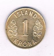 1 KRONA 1975  IJSLAND /7298// - Iceland