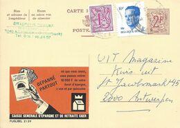 Belgique Carte Postale Publibel 2139 Oblitéré Entier Postal, Bière, Beer, Bier. Tampon Brasseur Dewulf - Birre