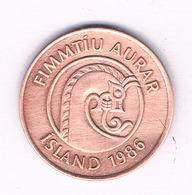 50 AURAR 1986  IJSLAND /7299// - Iceland