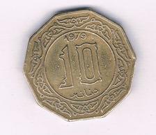 10 DINAR 1979  ALGERIJE /7300/ - Algeria