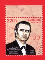 Armenien/Armenie/Armenia 2020, 100th Ann. Of Alexander Arutiunian (1920-2012), Composer, Pianist, Professor - MNH - Armenië