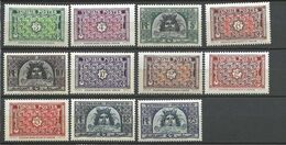 TUNISIE N° 314 à 319A NEUF **LUXES MNH - Unused Stamps