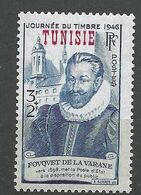 TUNISIE N° 310 NEUF **LUXE MNH - Nuevos
