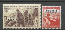TUNISIE N° 299 / 300 NEUF **LUXE MNH - Nuevos
