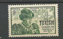 TUNISIE N° 301 NEUF **LUXE MNH - Nuevos