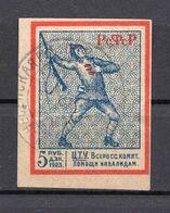 1923 RUSSIA,SOVIET HELP THE WAR INVALIDS ADDITIONAL STAMP, 5 RUB. - 1917-1923 Republic & Soviet Republic
