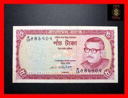 Bangladesh 5 Taka 1972  P. 13 P.h.  XF   [MM-Money] - Bangladesh