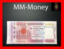 Bangladesh 1.000  1000 Taka 2008  P. 51  P.h.  UNC   [MM-Money] - Bangladesh