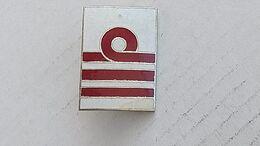 Argentina Argentine Marine Sanity Command De La Sante  Badge Insigne #17 - Autres
