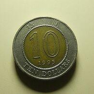Hong Kong 10 Dollars 1995 - Hongkong