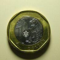 Singapore 1 Dollar 2013 - Singapore