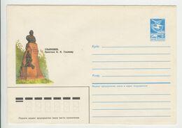 URSS , 1986 , Ulianovsk , Monument Of I.N.Ulianov , Pre-paid Envelope - Storia Postale