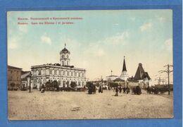 0540 Russia Moscow Nikolaevsky And Yaroslavsky Railway Stations - Russia
