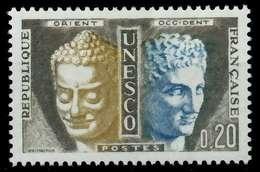 FRANKREICH DIENSTMARKEN FÜR DIE UNESCO Nr 1 Postfrisch X071A12 - Nuevos