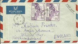MAURITIUS 1949 UPU COVER TO UK - Mauritius (1968-...)