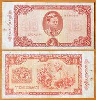 Burma ( Myanmar ) 10 Kyat 1965 VF - Myanmar