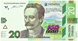 Ukraine - 20 Hryven - 2016 - Unc. - Pick 128 - Commemorative Banknote - 160 Th Birthday Of Ivan Franko - Ukraine