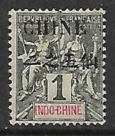 CHINE N°49 N* - Unused Stamps