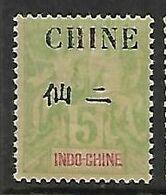 CHINE N°52 N* - Unused Stamps