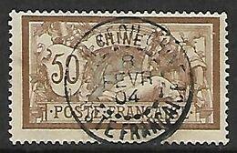 CHINE N°30 Belle Oblitération - Used Stamps
