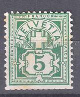 Switzerland 1906 Mi#84 Mint Never Hinged, Light Brownish Area - Nuovi