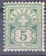 Switzerland 1882 Mi#53 Mint Never Hinged - Nuovi