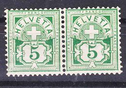 Switzerland 1882 Mi#53 Pair, Mint Never Hinged - Nuovi