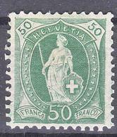 Switzerland 1905 Mi#78 D, Mint Hinged - Nuovi