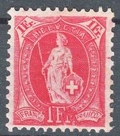 Switzerland 1899 Mi#70 C, Mint Never Hinged - Nuovi