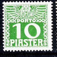 Austria Levant Porto 1908 Mi#12 Y, Mint Never Hinged - Unused Stamps